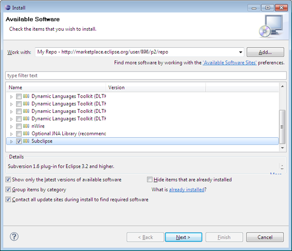 Eclipse Update Manager